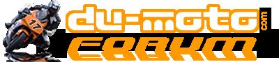 DU Moto Forum